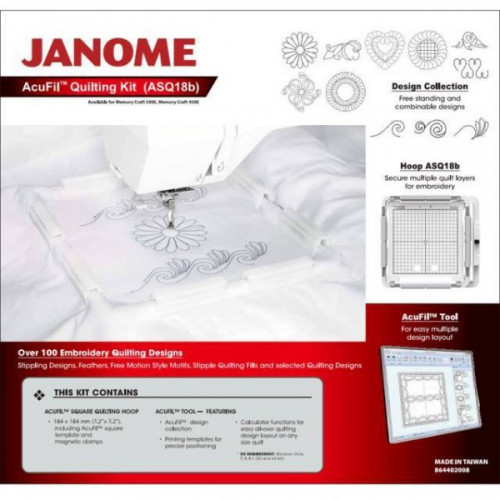 JANOME MC  500 E